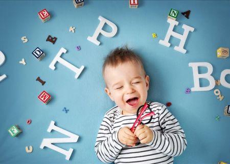 """Radionica """"Kako se igrati da dijete (pro)govori?"""