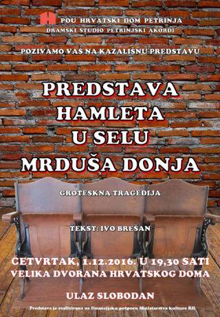 Predstava ''Hamlet u selu Mrduša Donja''