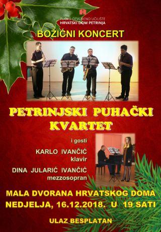 Božićni koncert Petrinjskog puhačkog kvarteta i gosti