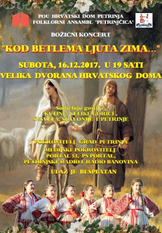 """Božićni koncert """"Kod Betlema ljuta zima..."""""""